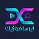 جدیدترین موزیک های ایرانی